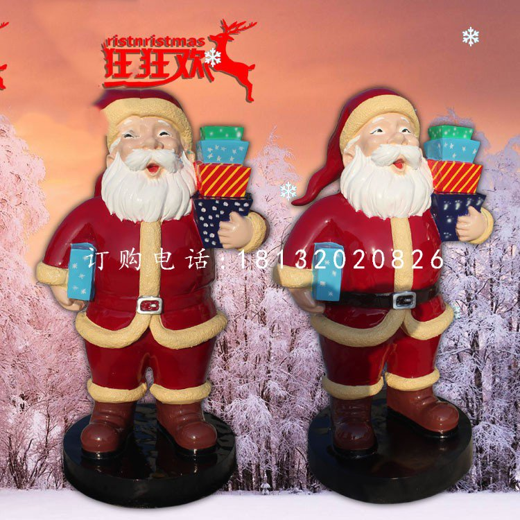 玻璃钢圣诞老人卡通人物雕塑