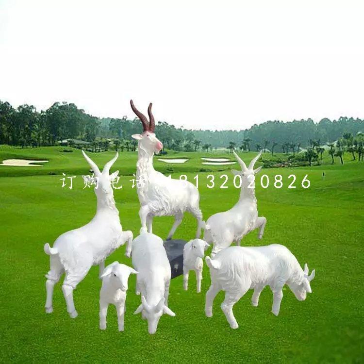 白山羊雕塑,玻璃钢仿真动物