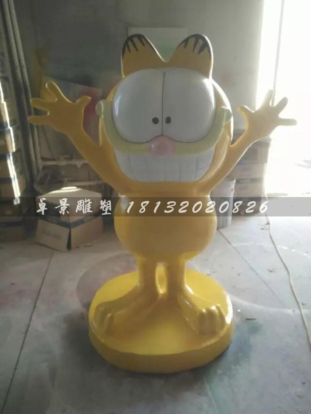玻璃钢加菲猫卡通动物雕塑