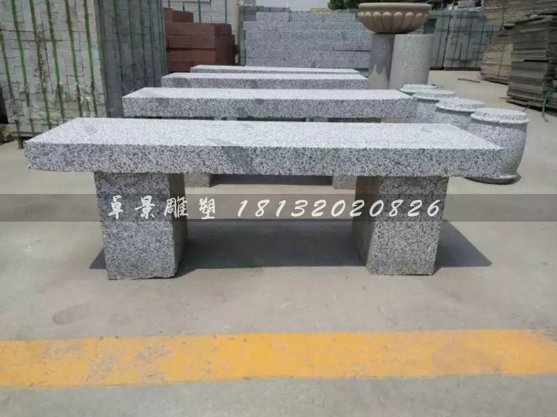 大理石椅子雕塑公园凳子