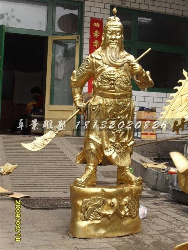 关二爷铜雕铸铜关公雕塑