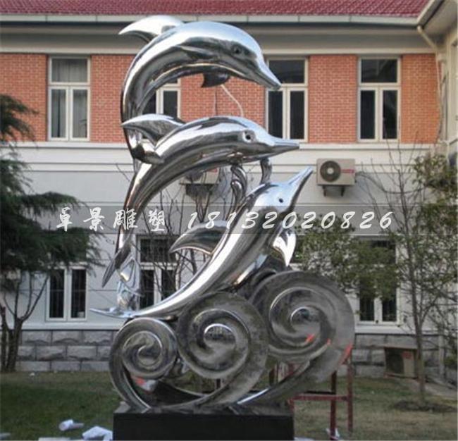 海豚跳跃雕塑不锈钢海豚雕塑