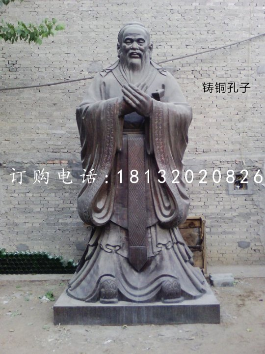 鑄銅孔子,校園人物雕塑