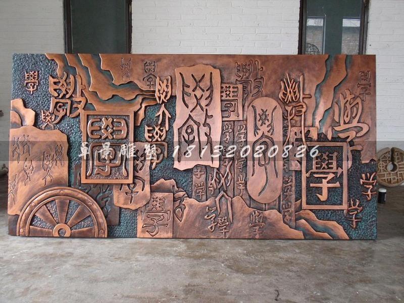 铜浮雕的起源和发展