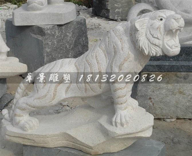 公园老虎石雕,虎啸山林雕塑