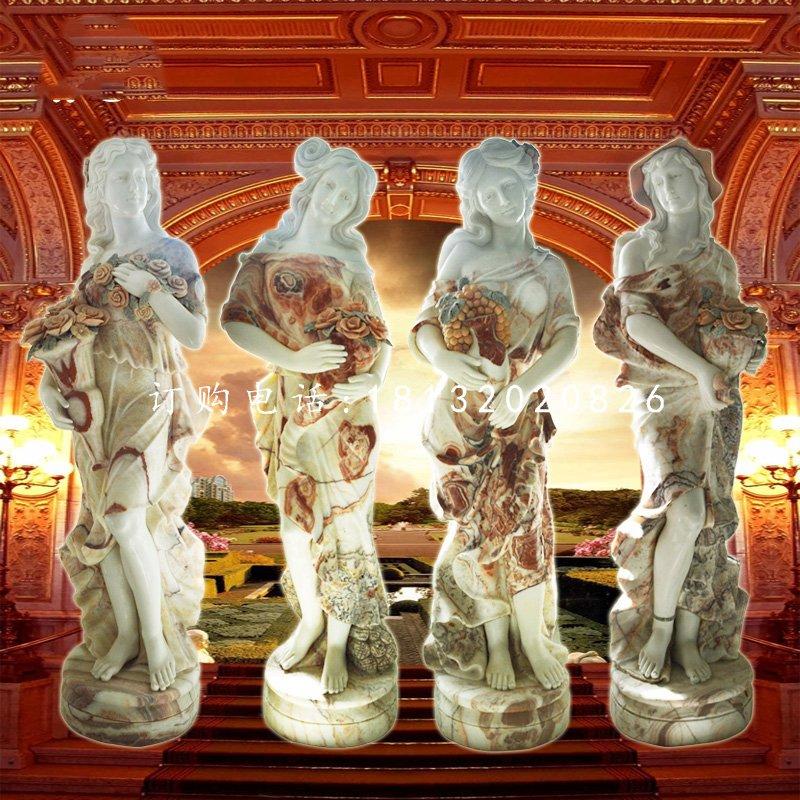 四季神石雕,欧式人物石雕