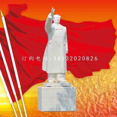 汉白玉毛主席石雕,伟人雕