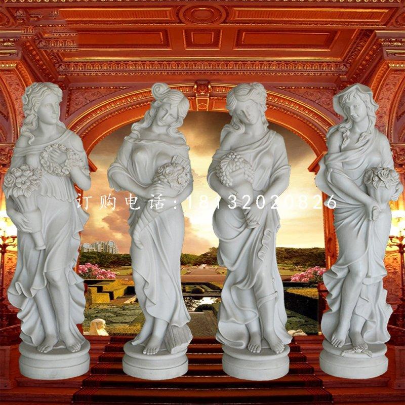 汉白玉石雕四季女神的养护方法