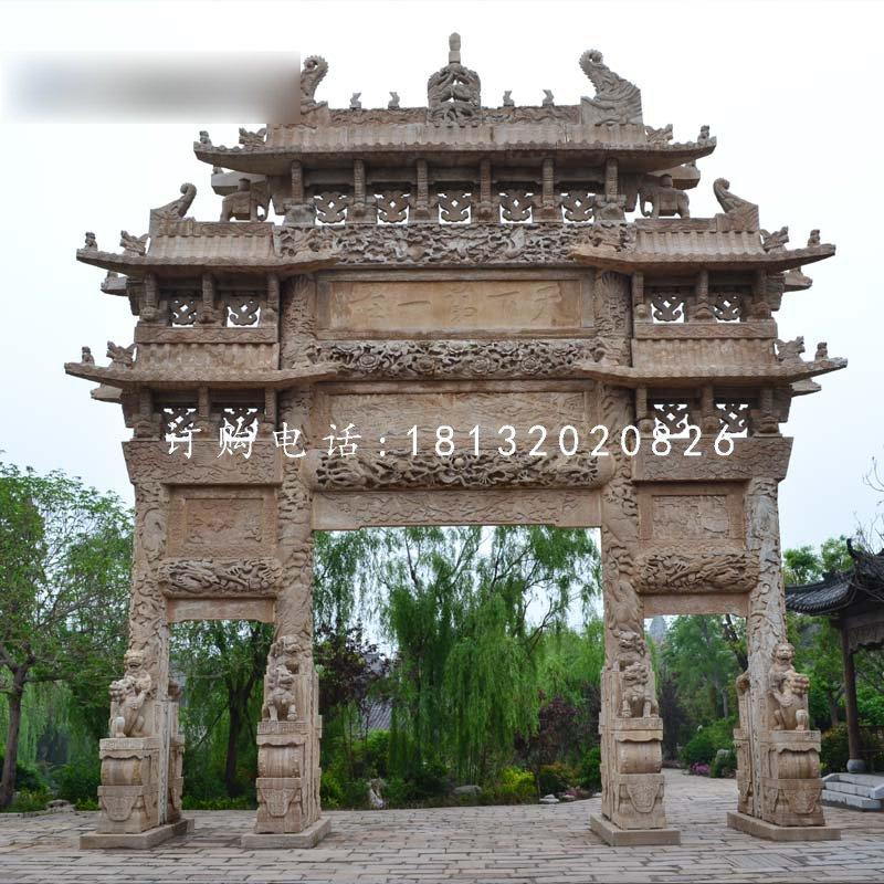 石雕牌坊的长处是什么