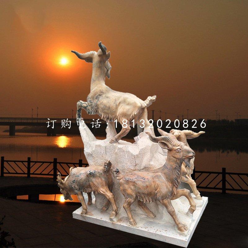 广州五羊石雕是怎样创造的?