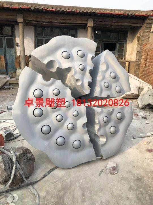 莲蓬 浙江绿色大地投资建设集团有限公司