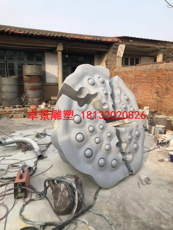 莲蓬 浙江绿色大地投资建设集团有限公司 (7)