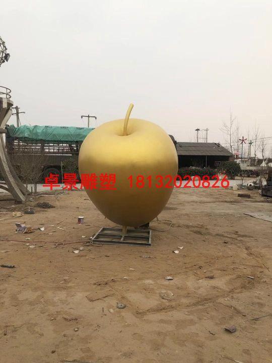 苹果雕塑,江苏省徐州市铜山区大许中学
