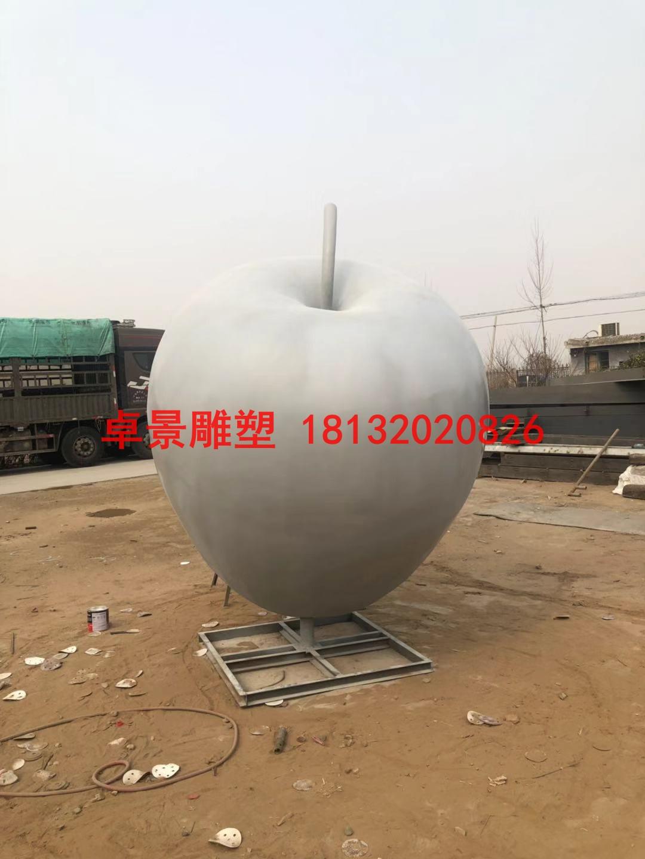 蘋果雕塑,江蘇省徐州市銅山區大許中學 (7)