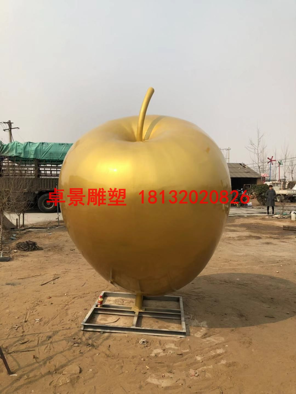蘋果雕塑,江蘇省徐州市銅山區大許中學 (8)