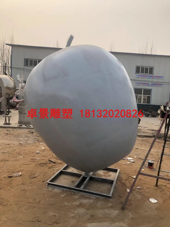 苹果雕塑,江苏省徐州市铜山区大许中学 (11)