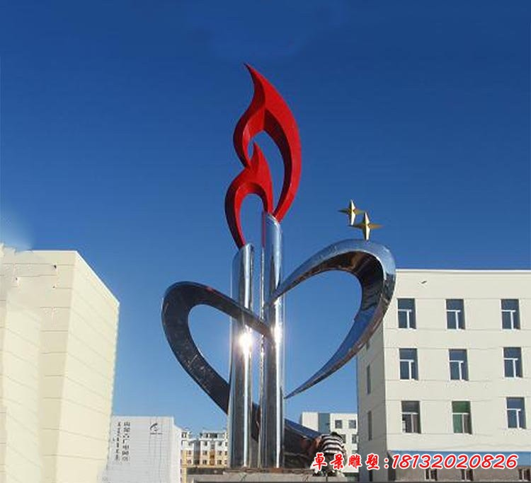 星星之火雕塑 不銹鋼校園景觀雕塑