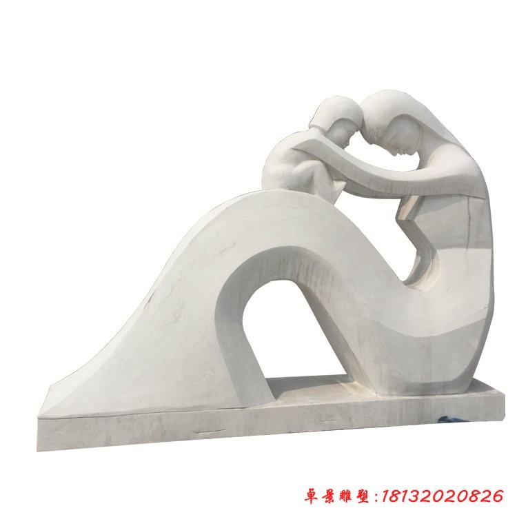 母愛石雕 漢白玉母女石雕 公園人物石雕 (2)[1][1]