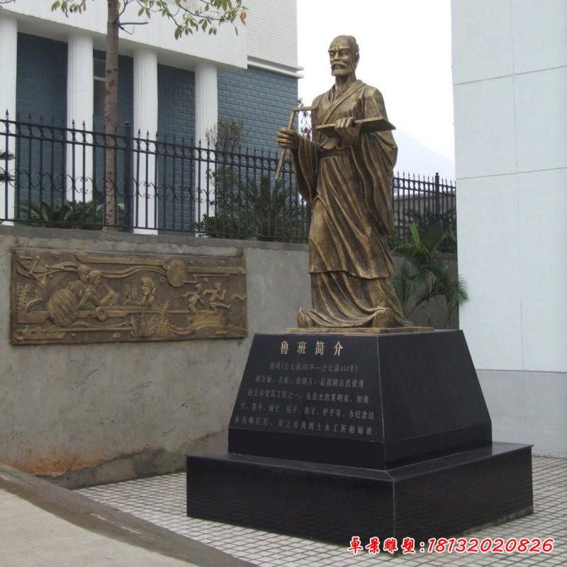 魯班銅雕,古代名人銅雕[1][1]