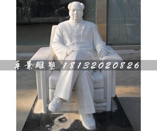 漢白玉偉人毛主席石雕