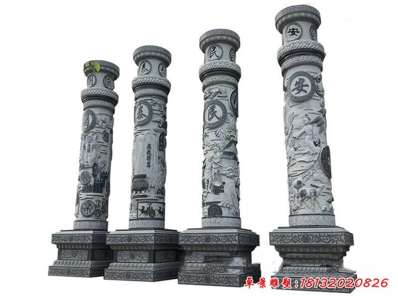 大理石國泰民安文化柱