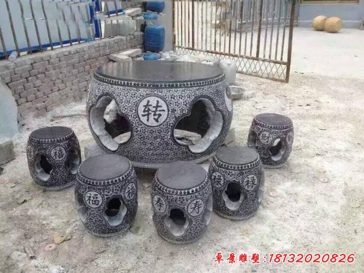 福祿壽喜財浮雕石桌凳