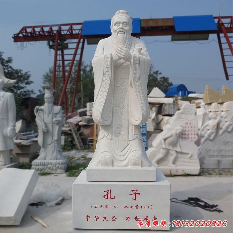 漢白玉萬世師表孔子雕塑