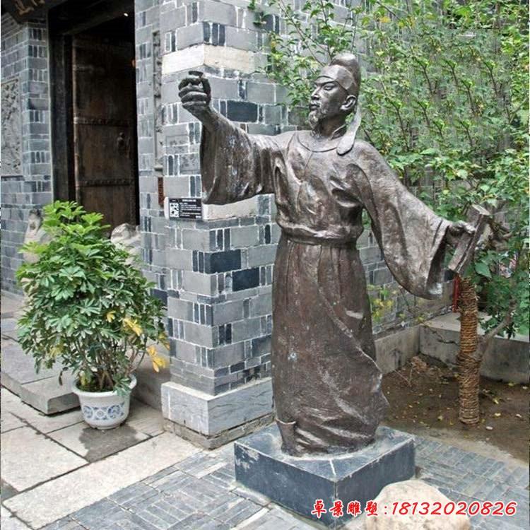 古代名人銅雕李白