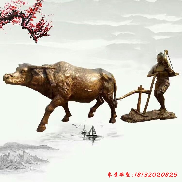 銅雕耕地牛