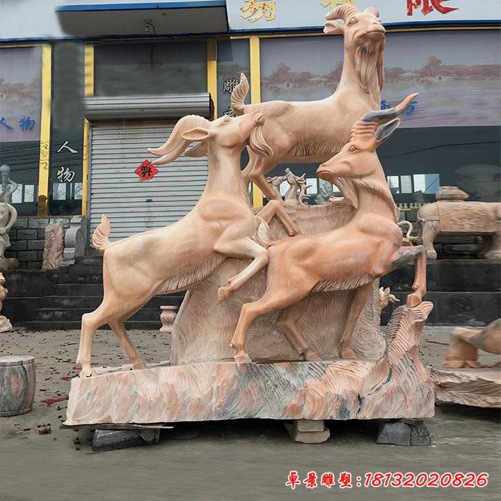 企業晚霞紅三羊開泰雕塑