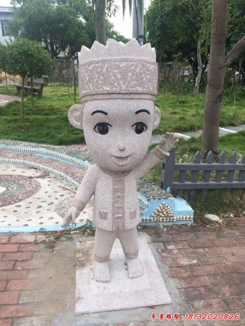石雕卡通少數民族人物