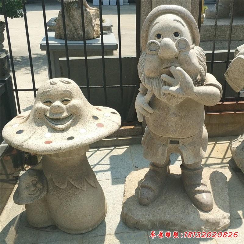 石雕卡通小矮人和蘑菇