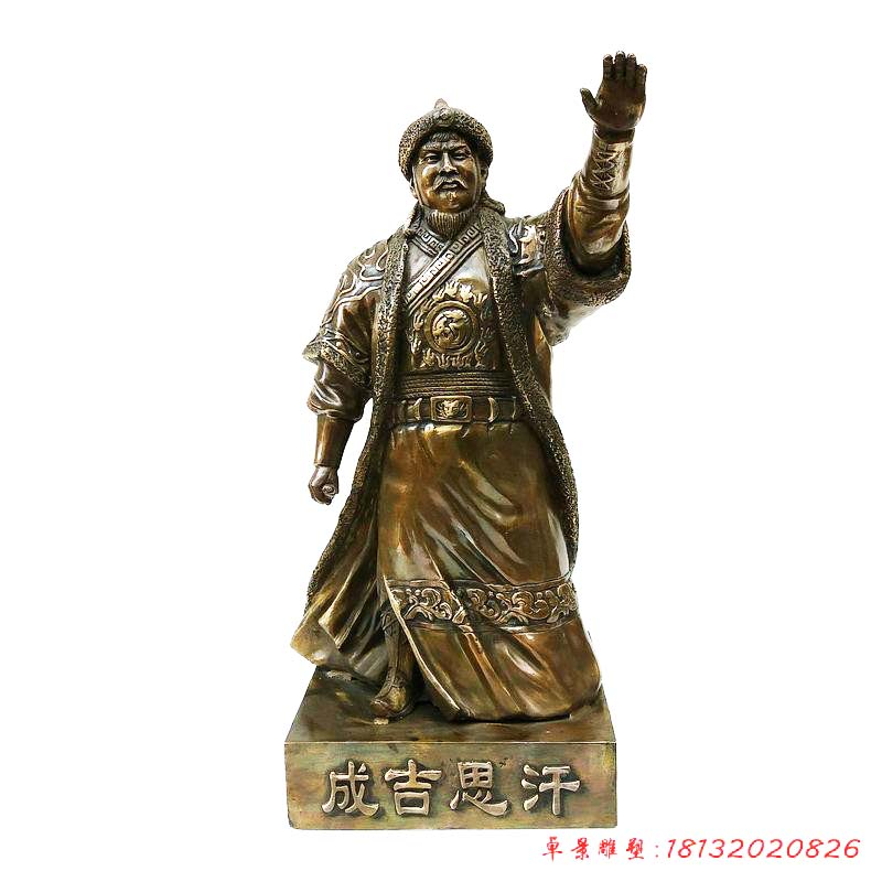 銅雕成吉思汗