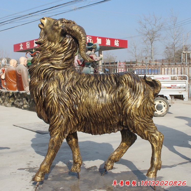 公園銅雕羊