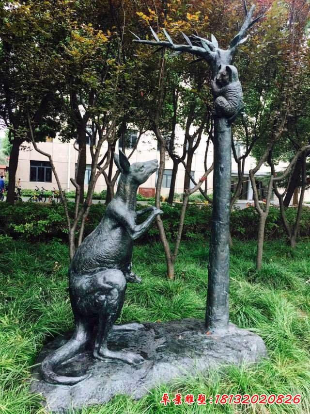 公園動物銅雕袋鼠
