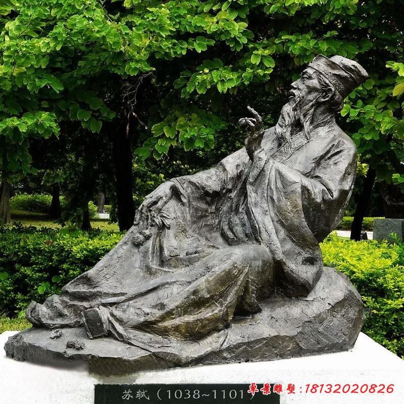 古代名人銅雕蘇軾