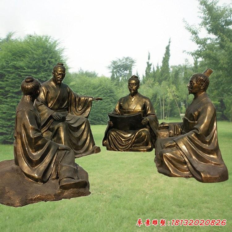 校園荀子講學銅雕