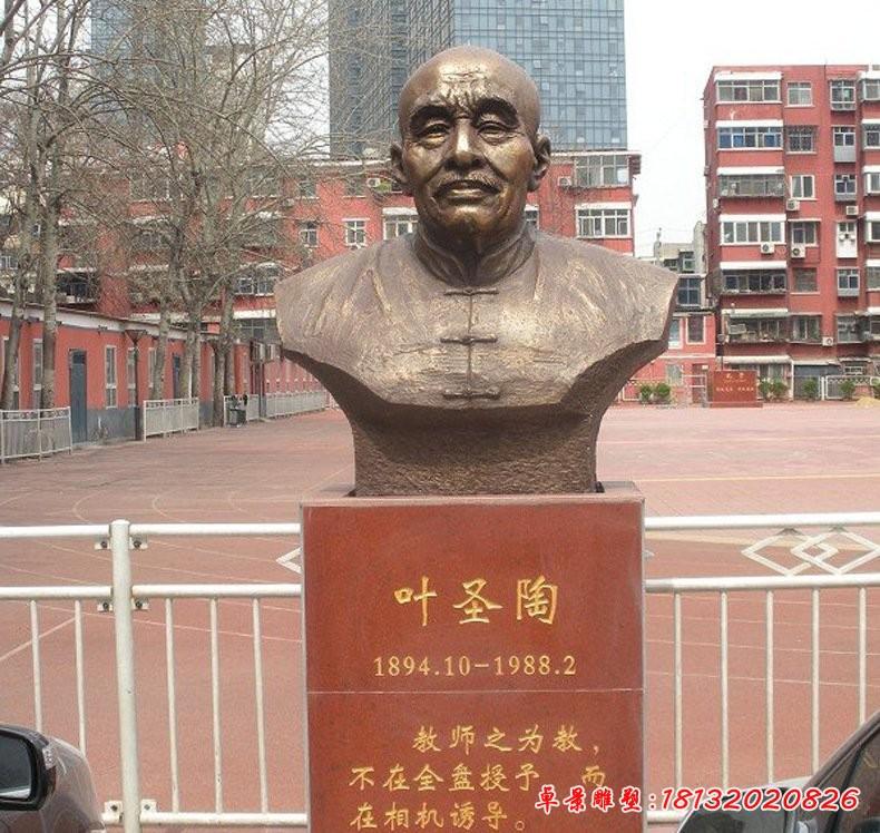 銅雕葉圣陶胸像