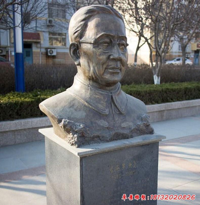 銅雕校園華羅庚