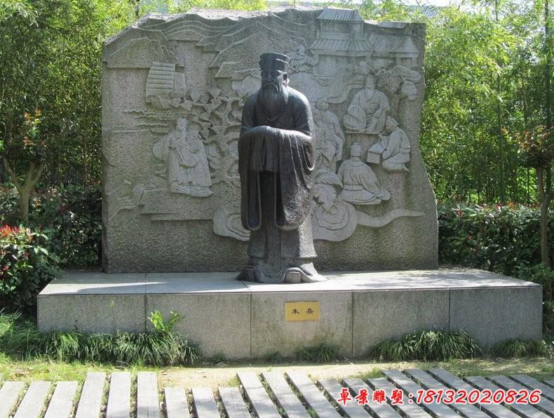 校園朱熹銅雕