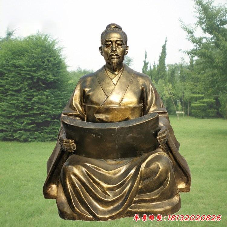 古代名人銅雕荀子
