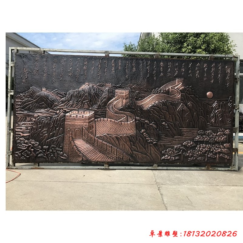 校園沁園春雪銅浮雕