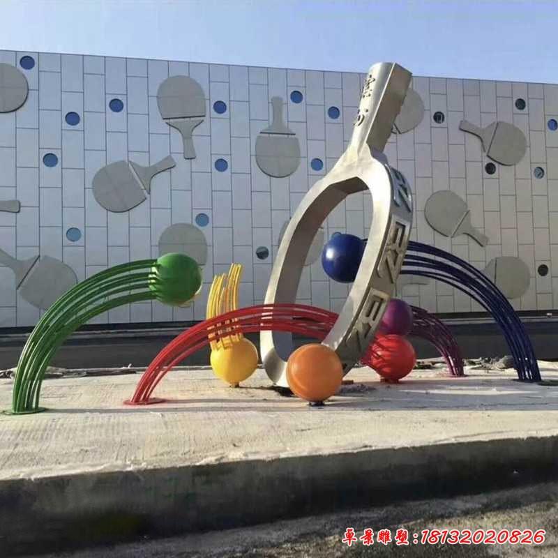 不銹鋼抽象打乒乓球雕塑