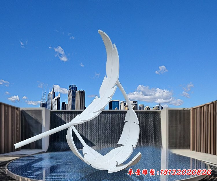 公園不銹鋼羽毛雕塑
