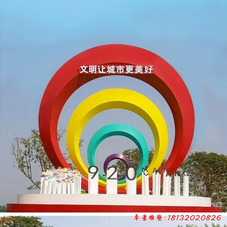不銹鋼抽象彩虹雕塑