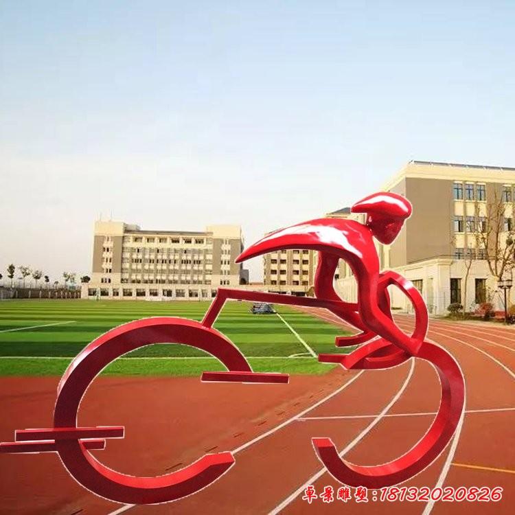 不銹鋼抽象騎自行車人物雕塑