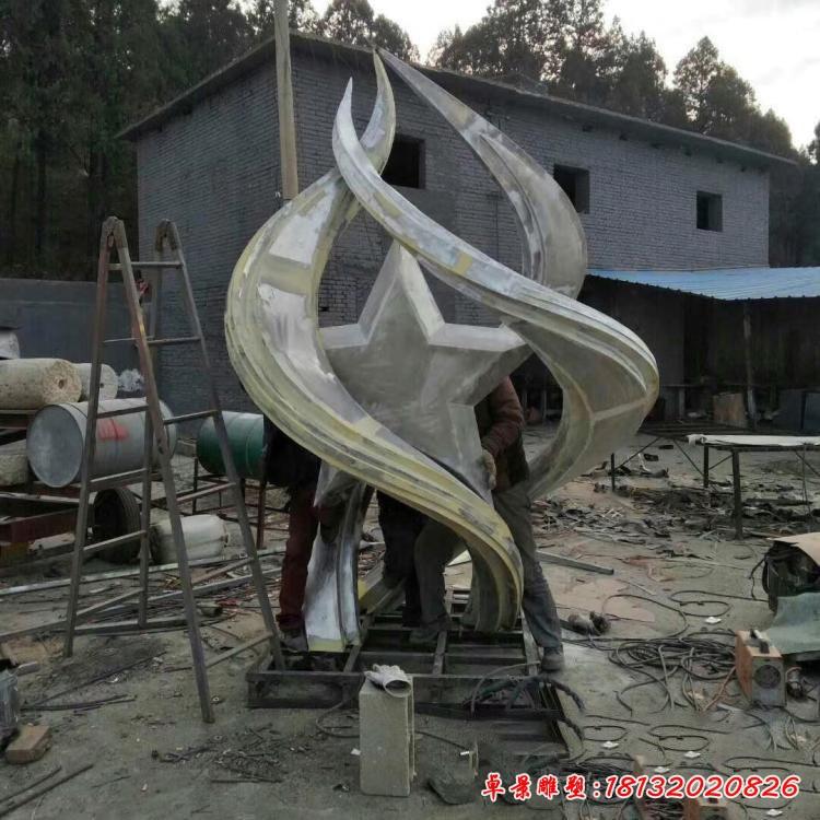 不銹鋼抽象星火燎原雕塑