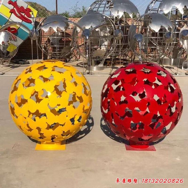 彩色不銹鋼蝴蝶鏤空球雕塑
