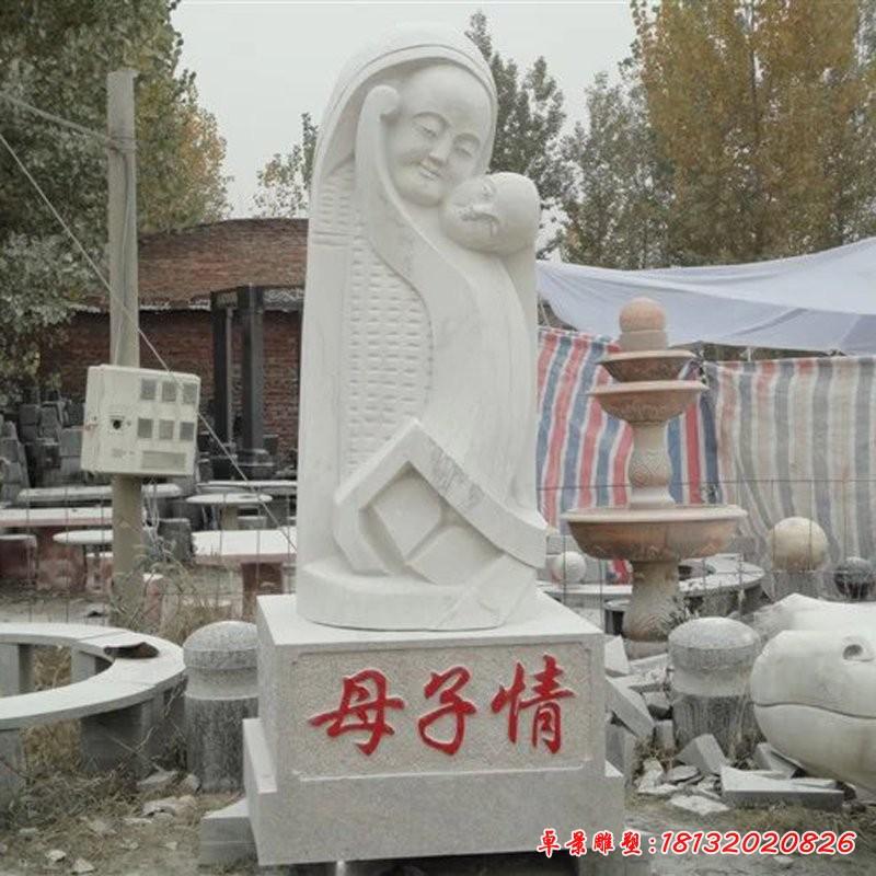 抽象親情雕塑