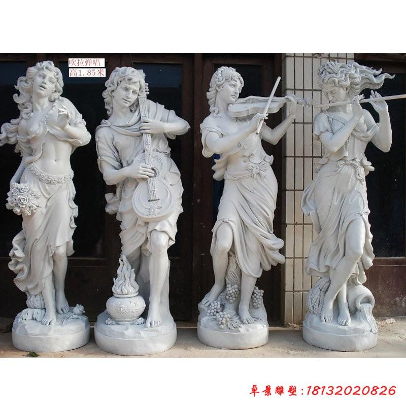 四個音樂家雕塑